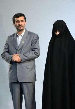Iranian Sex Blog