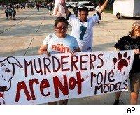 michaelvickprotest
